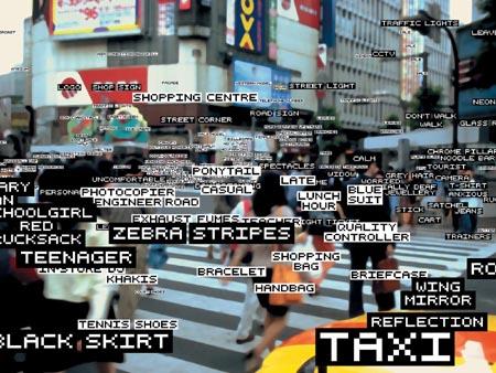 digital_city