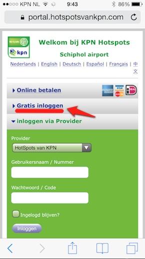 Login a Internet gratuito en el aeropuerto de Amsterdam - 1
